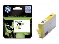 Картридж HP (CB325HE) XL HP Photosmart C5383, HP Photosmart C6383, HP Photosmart D5463, HP Photosmart Pro B8553 Large yellow