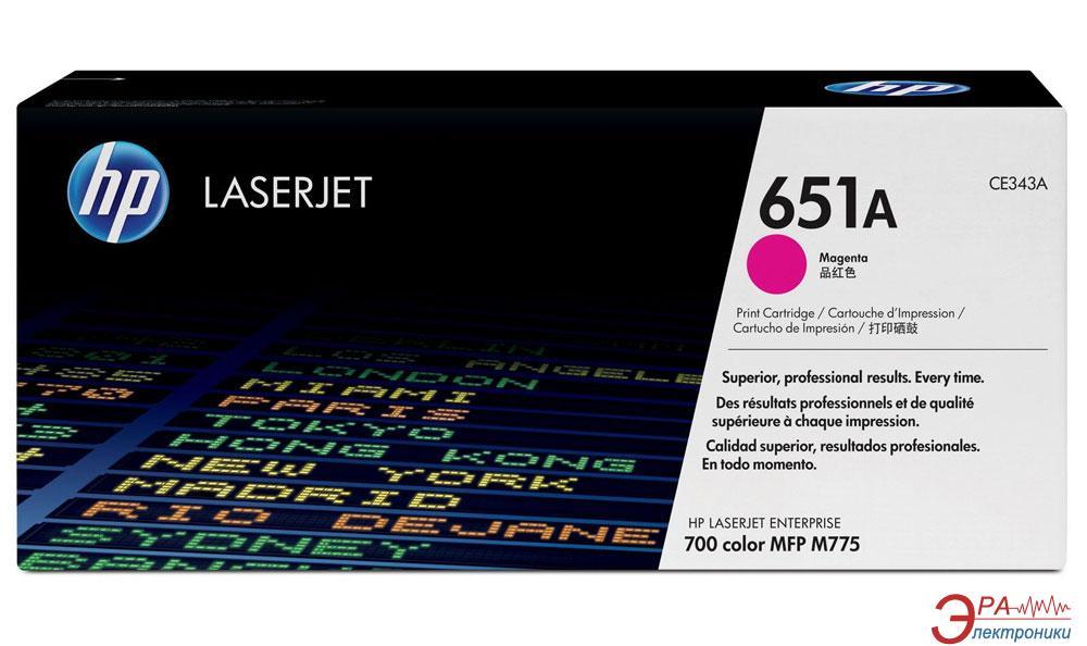 Картридж HP 651A (CE343A) (LJ M775dn/ M775f/ M775z/ M775z+) Magenta