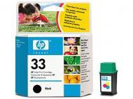 Картридж HP (51633ME) HP DeskJet 300, HP DeskJet 310, HP DeskJet 311, HP DeskJet 320, HP DeskJet 340, HP DeskJet Portable, HP DeskWriter 310, HP DeskWriter 320, HP DeskWriter 340 Black