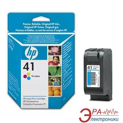 Картридж HP No.41 (51641AE) (Pro 1150c Deskjet 820cxi 850c 870cxi 1100c) Color (C, M, Y)