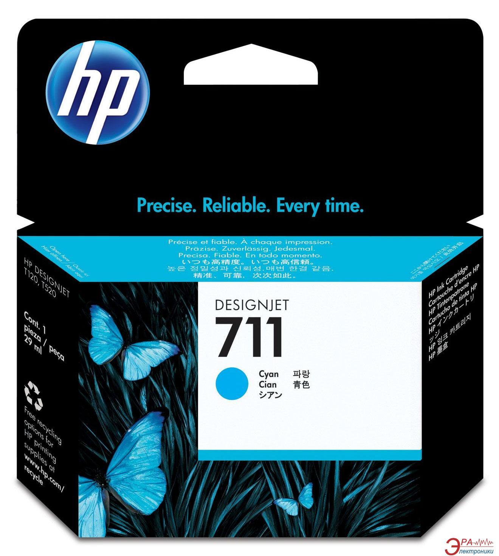 Картридж HP 711 (CZ130A) (DesignJet T120/T520) Cyan