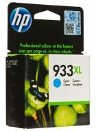 �������� HP 933 XL (CN054AE) (Officejet 6700 Premium) Cyan