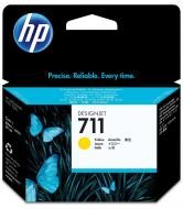 Картридж HP 711 (CZ132A) (DesignJet T120/T520) Yellow