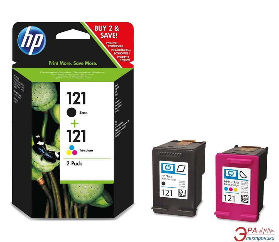Картридж HP 121 (CN637HE) (DeskJet D2563/D2663/ D5563/F2483/ F4583/F4283/ C4683/C4783) Bundle (C, M, Y, Bk)