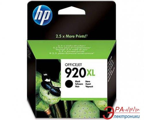 Картридж HP (CD975AE) XL Officejet 6500 Black