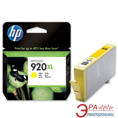 Картридж HP (CD974AE) XL Yellow