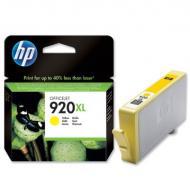 Картридж HP (CD974AE) XL Officejet 6500 Yellow