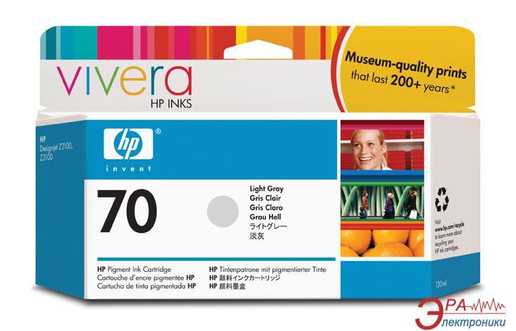 Картридж HP (C9451A) HP DesignJet Z2100, HP DesignJet Z3100, HP DesignJet Z3200 light grey