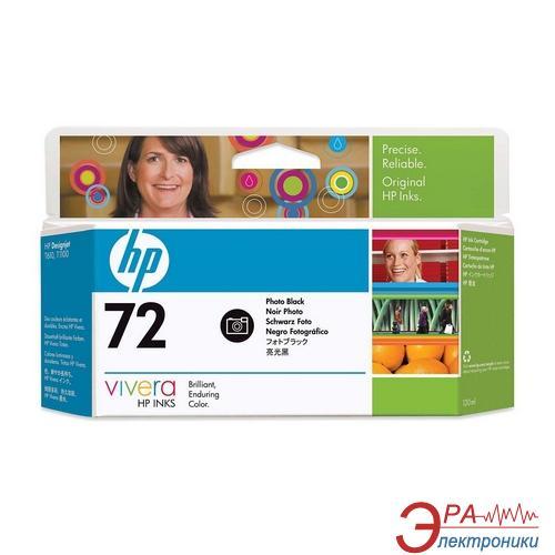 Картридж HP (C9370A) HP DesignJet T1100, HP DesignJet T610 photo black