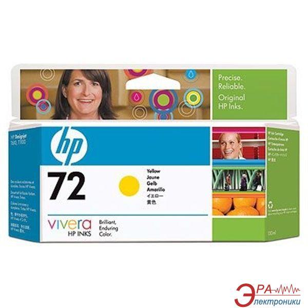 Картридж HP (C9373A) HP DesignJet T1100, HP DesignJet T610 Yellow