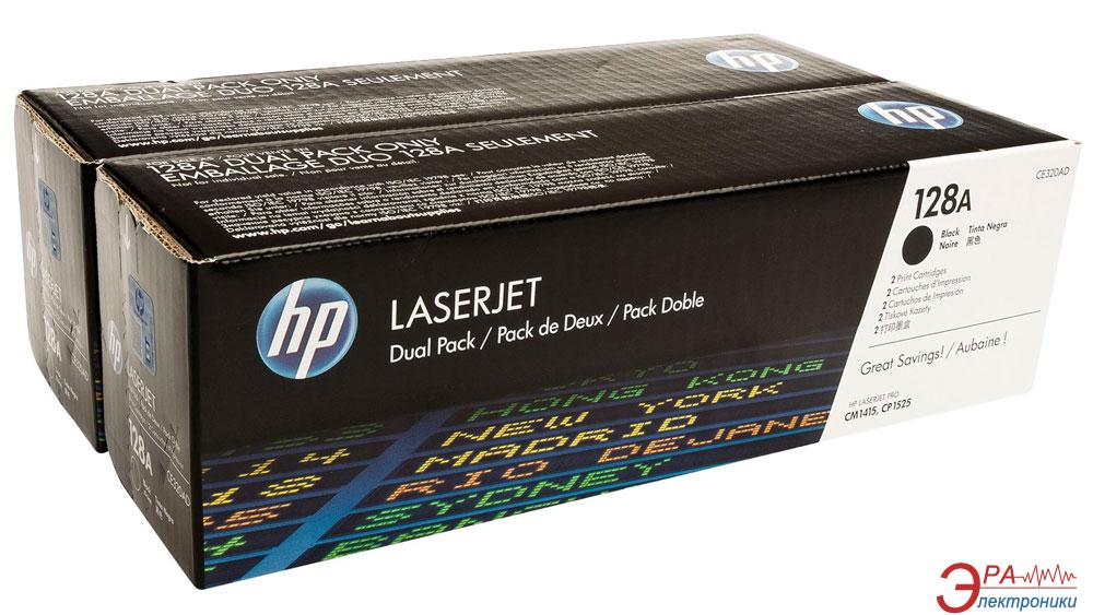 Картридж HP 128A Dual Pack (CE320AD) (CP1525n/ 1525nw/ CM1415fn/ 1415fnw) Black