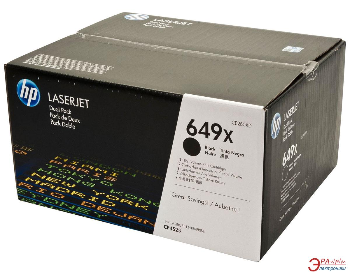 Картридж HP 649X Dual Pack (CE260XD) (CLJ Enterprise CP4525dn/ 4525n/ 4525xh) Black