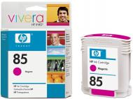 Картридж HP (C9426A) HP DesignJet 130, HP DesignJet 30, HP DesignJet 90 Magenta
