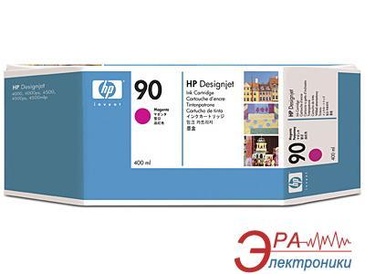 Картридж HP (C5063A) DesignJ4000 Magenta