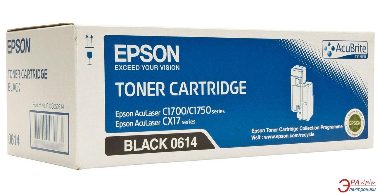 Картридж Epson (C13S050614) (AcuLaser C1700/1750/CX17) Black