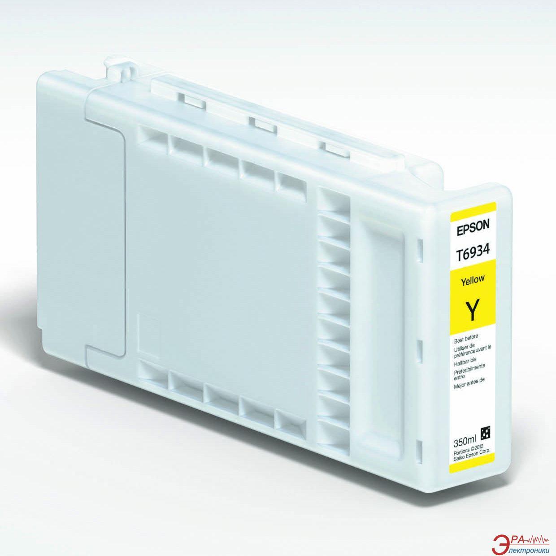 Картридж Epson (C13T693400) (SC-T3000/5000/7000) Yellow