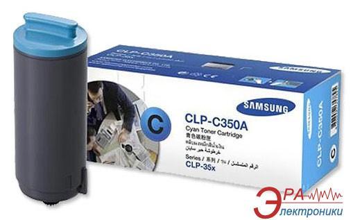 Картридж Samsung (CLP-C350A/ELS) Samsung CLP-350, Samsung CLP-351 Cyan
