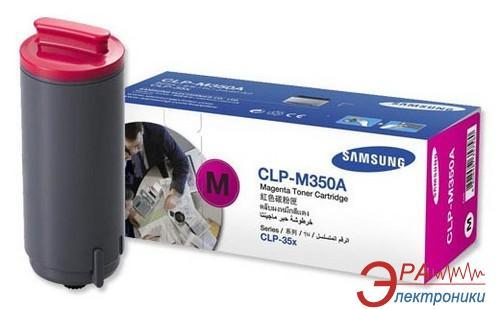 Картридж Samsung (CLP-M350A/ELS) Samsung CLP-350, Samsung CLP-351 Magenta