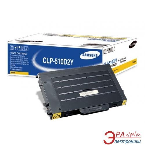 Картридж Samsung (CLP-510D2Y/ELS) Samsung CLP-510 Yellow