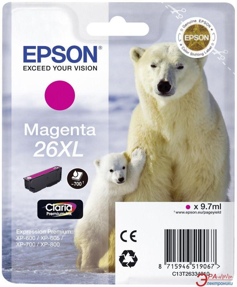 Картридж Epson 26XL (C13T26334010) (XP-600/605/700/800) Magenta