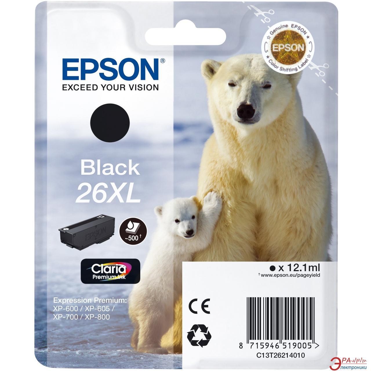 Картридж Epson 26XL (C13T26214010) (XP-600/605/700/800) Black