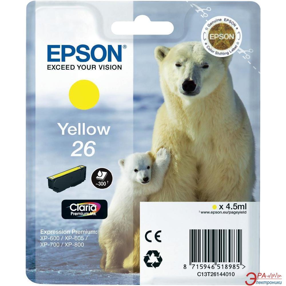 Картридж Epson 26XL (C13T26344010) (XP-600/605/700/800) Yellow