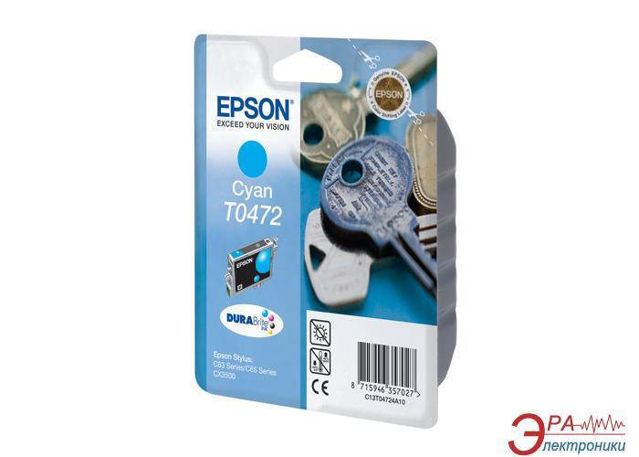 Картридж Epson (C13T04724A10) (Stylus C63/C65, CX3500) Cyan