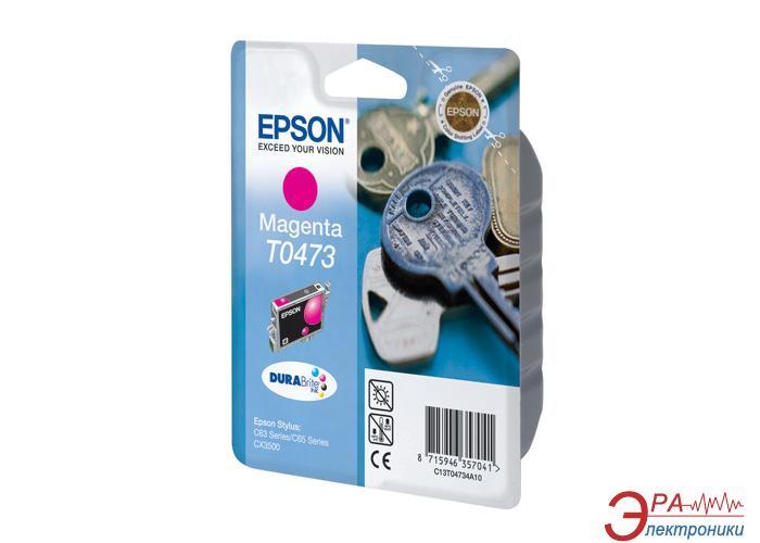 Картридж Epson (C13T04734A10) (Stylus C63/C65, CX3500) Magenta