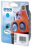 �������� Epson (C13T06324A10) (StC67/C87, CX3700/4100/4700) Cyan