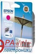 Картридж Epson (C13T04434010) (Stylus C84/C84PE/C86/C86PE, CX6400/6600) Magenta