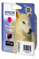 �������� Epson (C13T09634010) (Stylus Photo R2880) vivid magenta