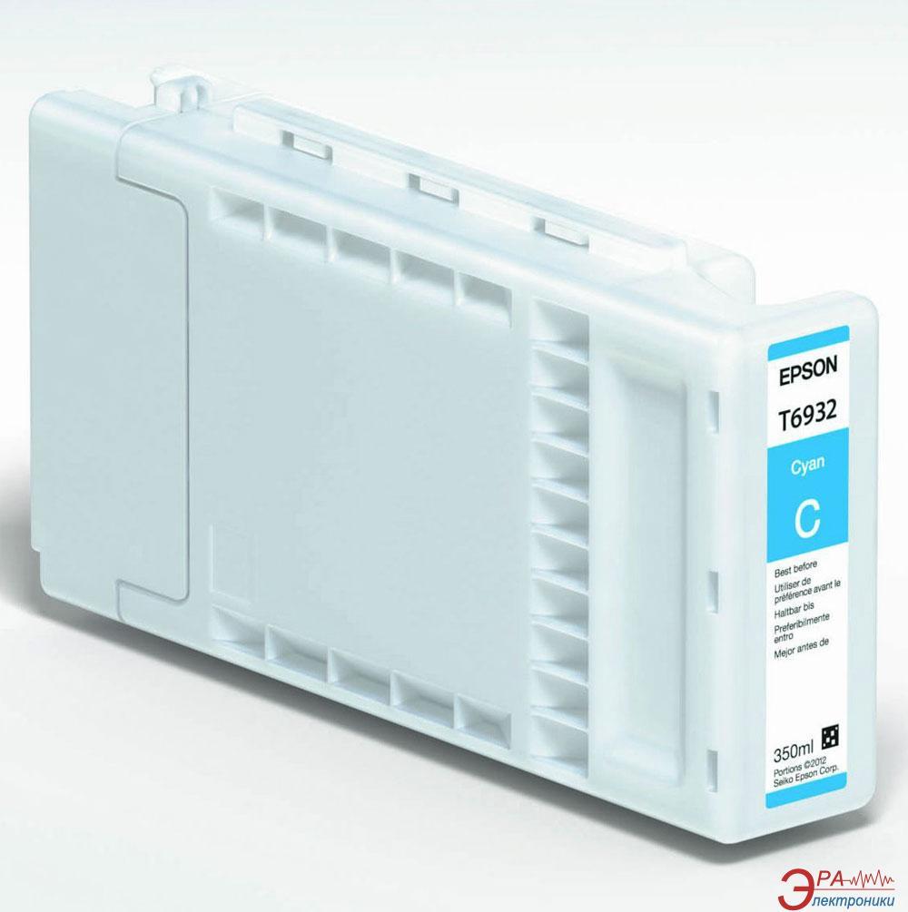Картридж Epson (C13T693200) (SC-T3000/5000/7000) Cyan