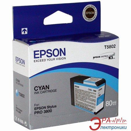 Картридж Epson (C13T580200) (StylusPro 3800) Cyan