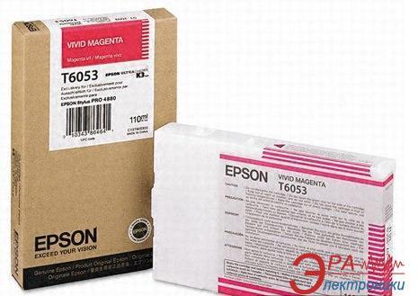 Картридж Epson (C13T605300) (Stylus Pro 4880) vivid magenta