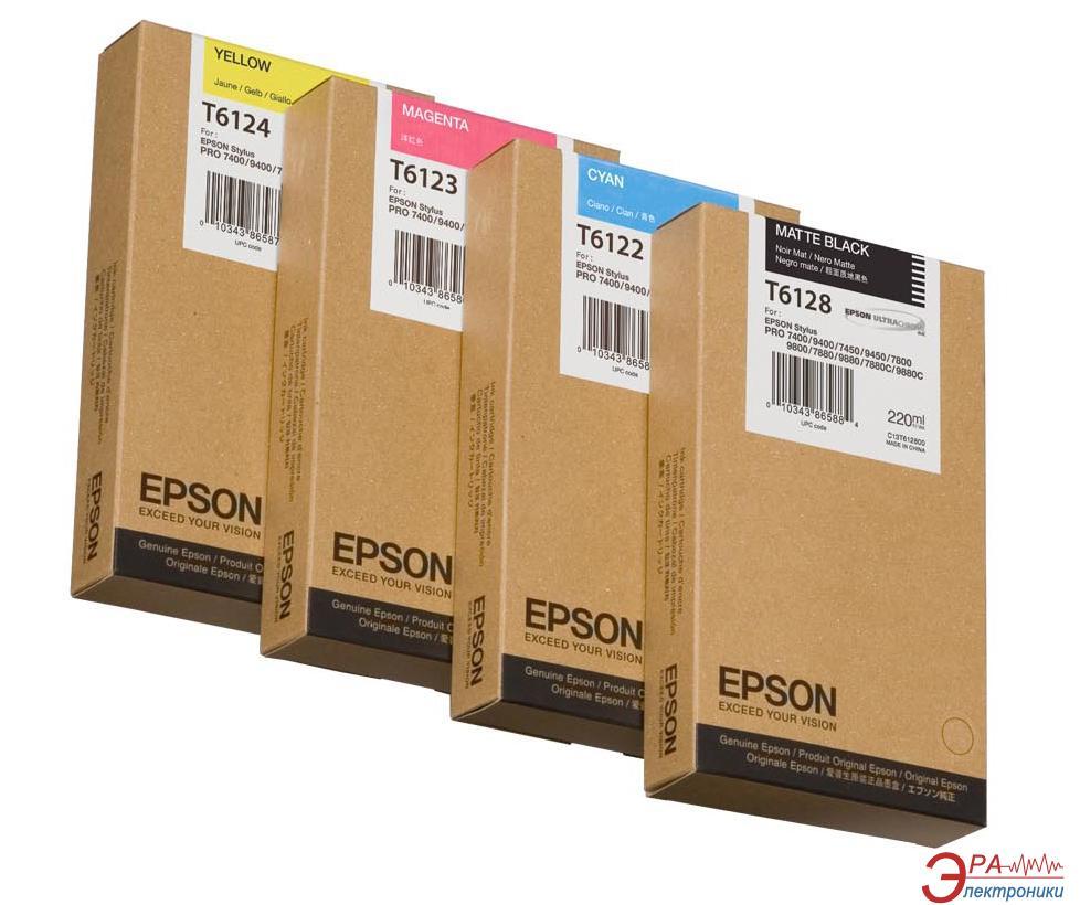 Картридж Epson (C13T612400) (StPro 7400/7450/9400/9450) Yellow