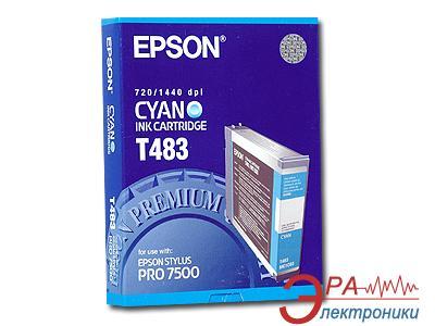 Картридж Epson (C13T483011) Epson StPro 7500 Cyan