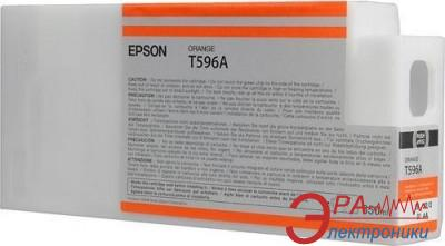 Картридж Epson (C13T596A00) (StPro 7900/9900) Orange