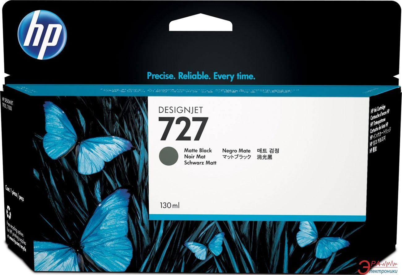 Картридж HP No.727 (B3P22A) (DesignJet T920/T1500/T2500) matte black