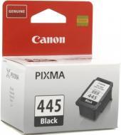 Картридж Canon PG-445Bk (8283B001) (MG2440/ MG2450/ MG2540/ MG2550) Black