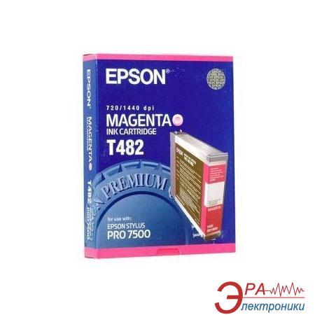 Картридж Epson (C13T482011) (StPro 7500) Magenta