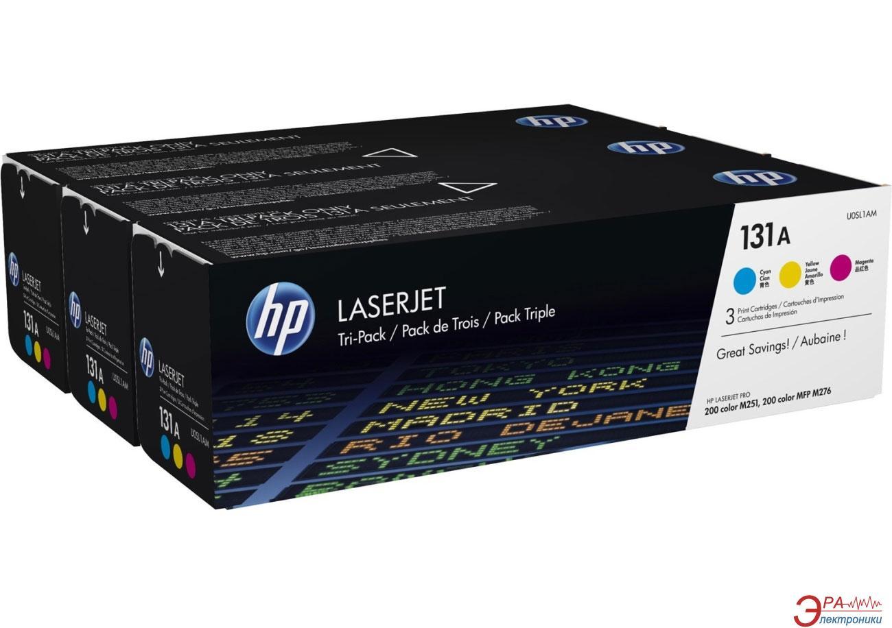 Картридж HP № 131A Tri-Pack (CF211A, CF212A, CF213A) (U0SL1AM) (Color Laser Jet M276n/ M276nw/ M251n/ M251nw) Bundle (C, M, Y)