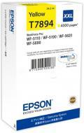 Картридж Epson XL (C13T789440) (WF-5110/ WF-5620) Yellow