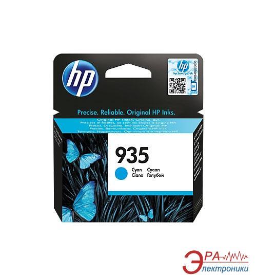 Картридж HP No.935 (C2P20AE) (Officejet Pro 6230/6830) Cyan