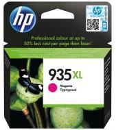 �������� HP No.935XL (C2P25AE) (Officejet Pro 6230/6830) Magenta