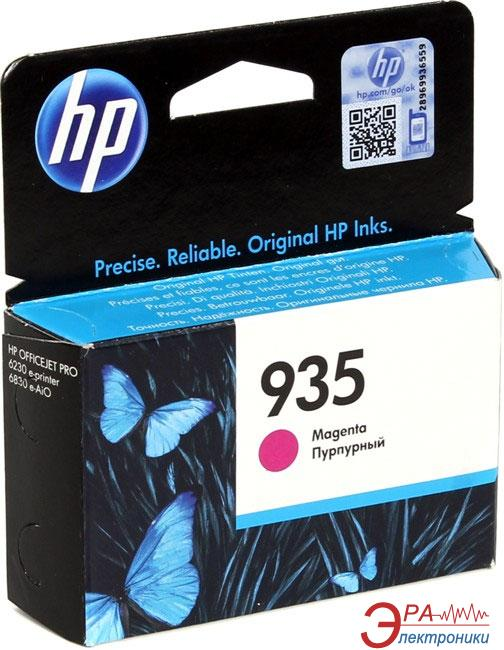Картридж HP No.935 (C2P21AE) (Officejet Pro 6230/6830) Magenta