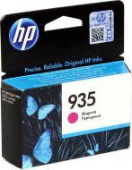 Картридж HP No.935 (C2P21AE) (Officejet Pro 6230/6830) Magenta