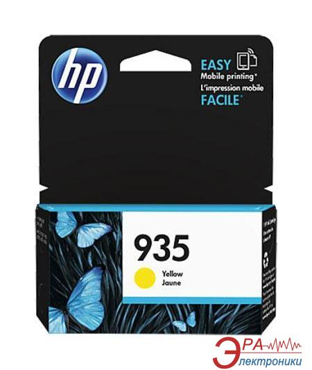Картридж HP No.935 (C2P22AE) (Officejet Pro 6230/6830) Yellow