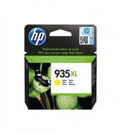 Картридж HP No.935XL (C2P26AE) (Officejet Pro 6230/6830) Yellow