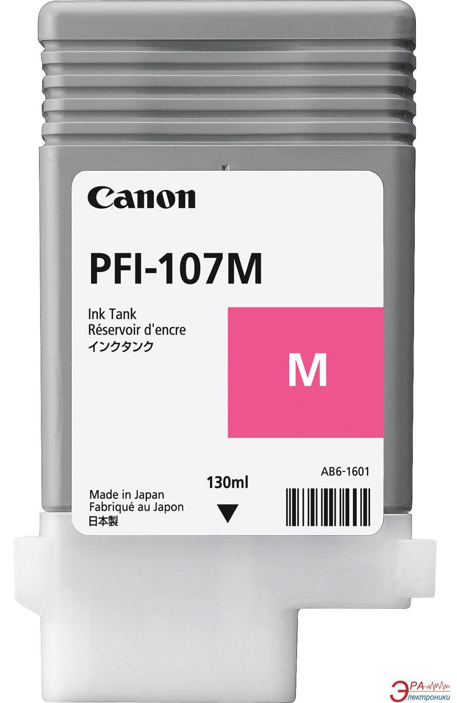 Картридж Canon PFI-107M 130 ml (6707B001) (iPF680, iPF685, iPF780, iPF785) Magenta