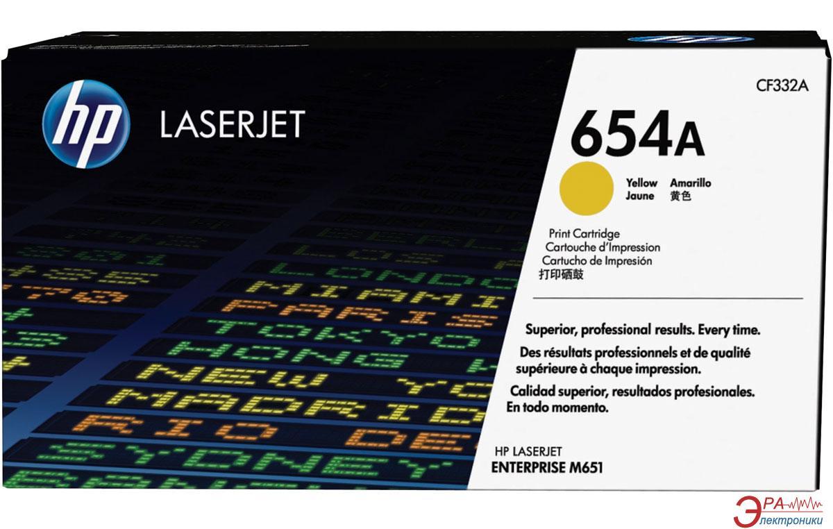 Картридж HP 654A (CF332A) (M651, M651dn, M651n, M651xh) Yellow
